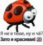 avatar_Тамара